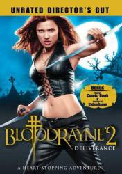 BloodRayne 2: Deliverance picture