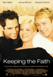 Keeping the Faith picture