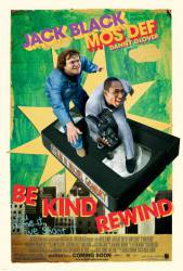 Be Kind Rewind picture