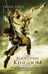 The Forbidden Kingdom picture