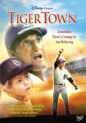 Tiger Town picture