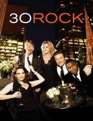30 Rock picture