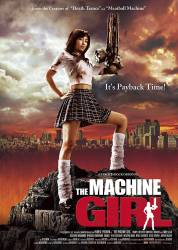 The Machine Girl picture