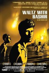 Waltz With Bashir picture