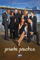 Private Practice picture