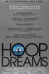 Hoop Dreams picture