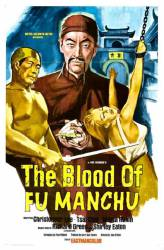 The Blood of Fu Manchu picture
