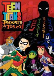 Teen Titans: Trouble In Tokyo picture