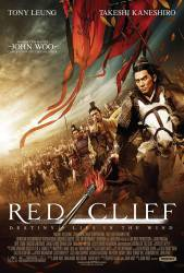 Red Cliff picture