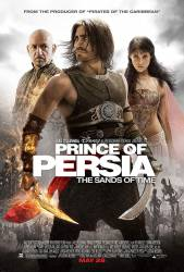 Prince of Persia: The Sands of Time picture