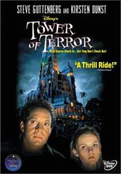Tower of Terror picture