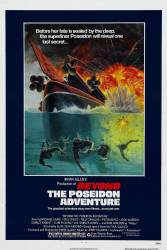 Beyond the Poseidon Adventure picture