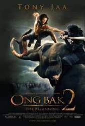 Ong Bak 2: The Beginning picture
