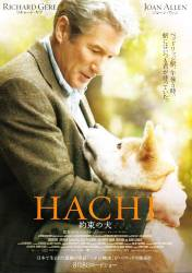 Hachiko: A Dog's Story picture
