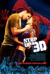 Step Up 3D picture