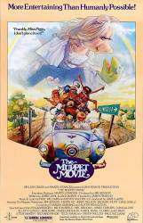 The Muppet Movie picture