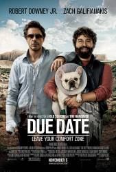 Due Date picture