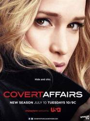 Covert Affairs picture