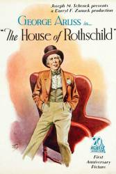 The House of Rothschild picture