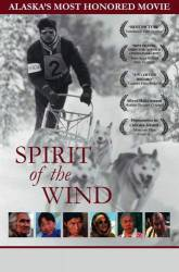 Spirit of the Wind picture