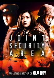JSA: Joint Security Area picture