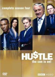 Hustle picture