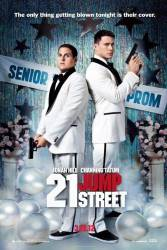 21 Jump Street picture