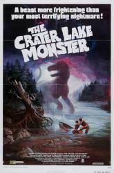 The Crater Lake Monster picture