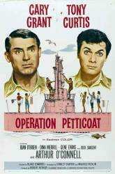 Operation Petticoat picture