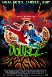 Double Dragon picture
