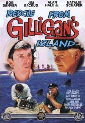 Rescue from Gilligan's Island picture