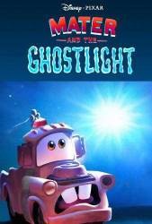 Mater and the Ghostlight picture