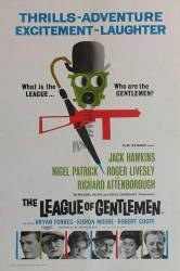 The League of Gentlemen picture