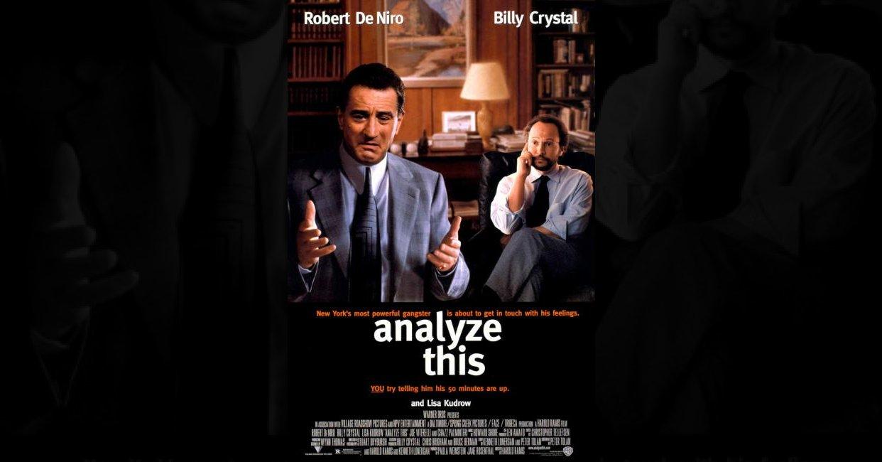 Analyze This 1999 Mistakes